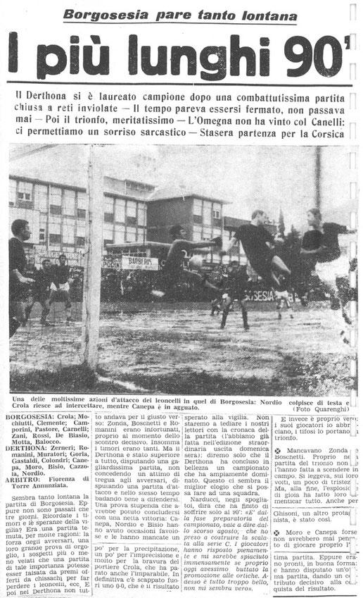1968-69 BORGOSESIA-DERTHONA 0-0