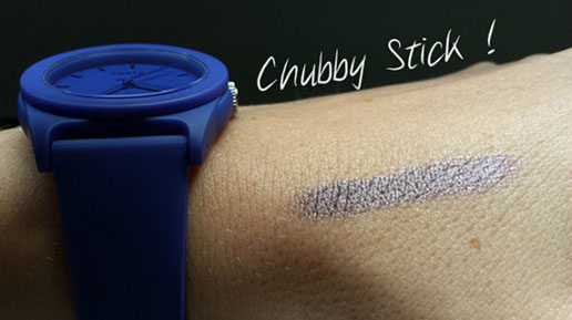 chubby stick clinique avis