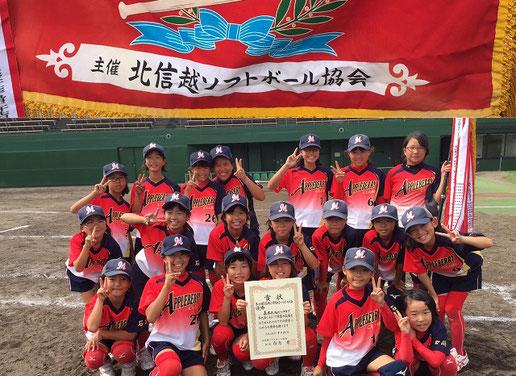 金沢市 森本アップルベリークラブ 北信越女子小学生ソフトボール大会 優勝