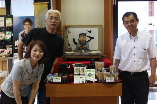 千利休、森町のお茶屋さんで展示されています。