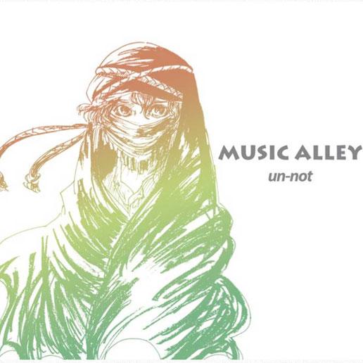 FULL ALBUM  Music Alley