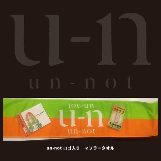 un-not ロゴ入り マフラータオル