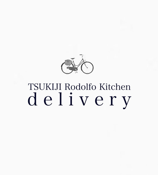 DELIVERY ☝ Tap or Click