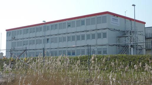 Офисное модульное здание Containex