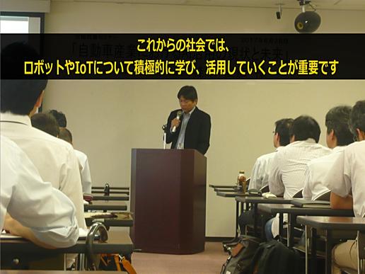 サービス業、施設運営管理等におけるロボット活用 セミナー/講演会 講師依頼