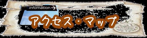 京都宇治市大久保駅からのアクセス。城陽市からも最寄です。