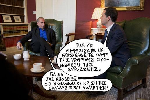 - Come mai non avete deciso di visitare tutti i ministri dell'economia dell'Eurozona? - Per dimostrare che la crisi economica è contagiosa! (To Pontiki)