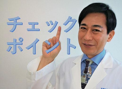 「受験うつ」専門の心療内科医師【吉田たかよし】