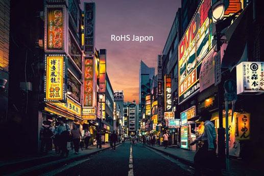 J-Moss RoHS Japon