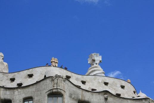 Пешеходная экскурсия, посвященнпая творениям Антонио Гауди в Барселоне