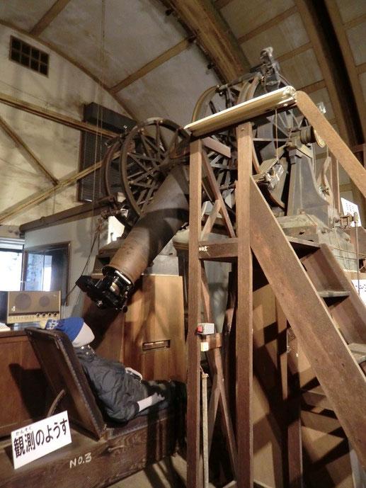 11月18日(2014) 昔の天体観測:国立天文台(三鷹)の「ゴーチェ子午環」。1903年フランスで製作された望遠鏡で、天体の戸籍簿とも言える基本星表を製作するデータを得る観測をしたもの。1984年まで使われていた。国立天文台ガイドツアーにて