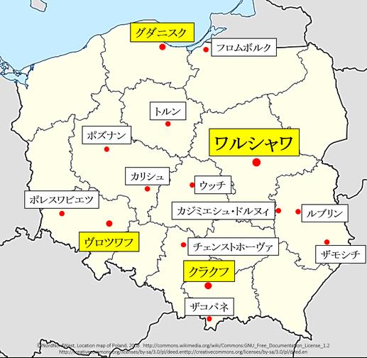 ポーランド旅行・ツアー・観光情...