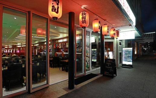 Asiatisches Restaurant Hokkaido in Weil am Rhein. All-you-can-eat mit Bestellung per iPad.