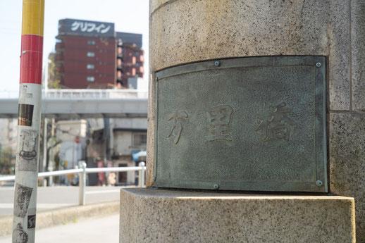 ④ファミリーマートが見えてきたらすぐ、台町交差点があります。
