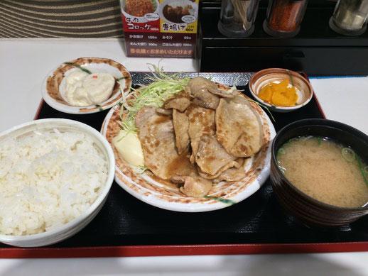 生姜 焼き 定食