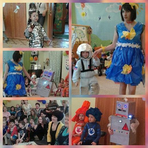 Экологический флешмоб : фестиваль костюмов изготовленных своими руками из подсобных материалов! МБДОУ 52