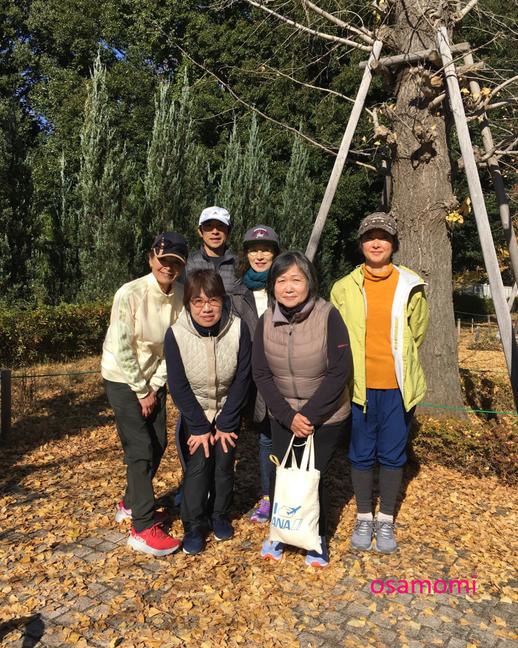 オサモミ整体院 ウォーキング教室昭島 2019年12月8日