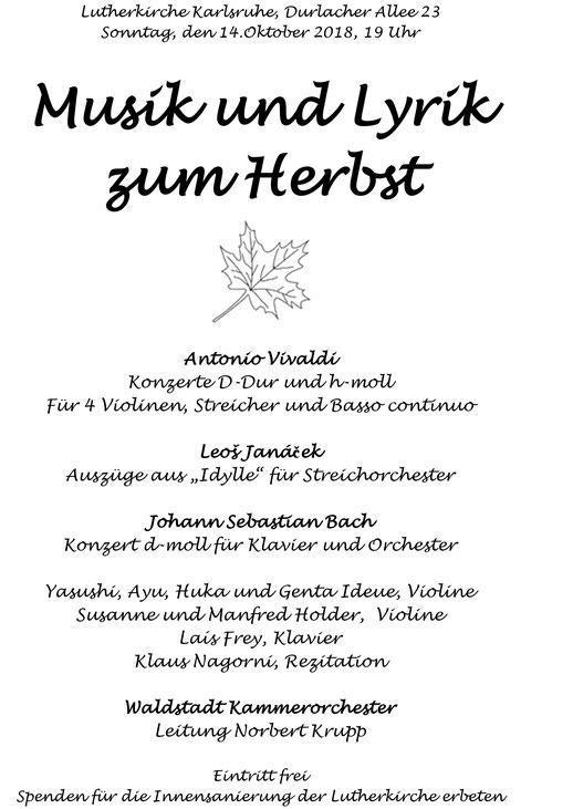 Klassik Konzert in der Lutherkirche Karlsruhe 14. Oktober 2018, Klavierkonzert d-Moll von J.S. Bach, Lais Frey, Klavier