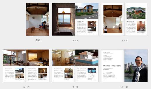 岡山の設計事務所の案内
