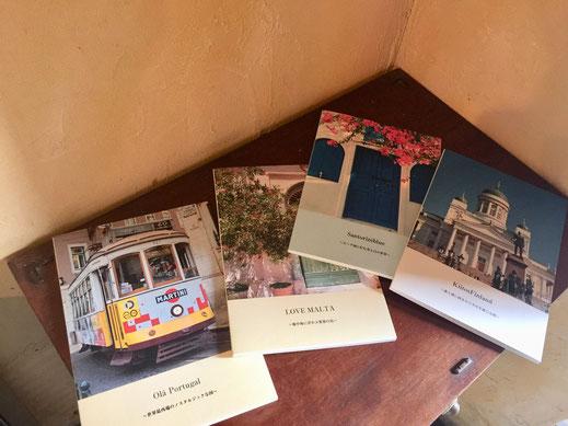あこちゃんのフォトブックは国別に分冊されていて、どれも写真が美しい。