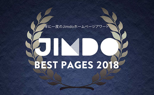 Jimdo Best Pages