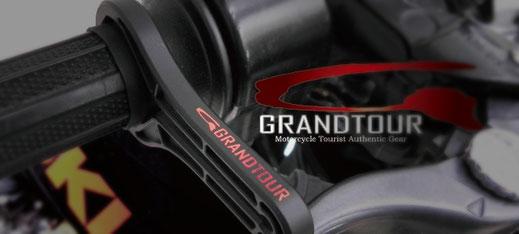 GRANDTOUR〔グランツァー〕