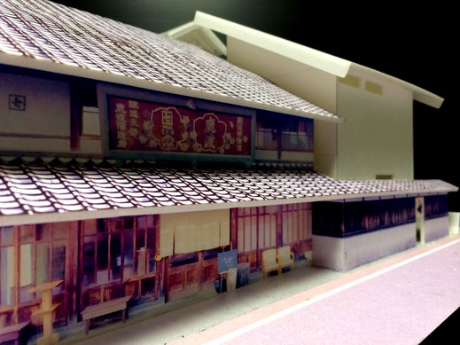 【店舗設計】ICOUの小さな旅館