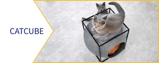 Catcube Katzenmöbel mit zwei Katzen
