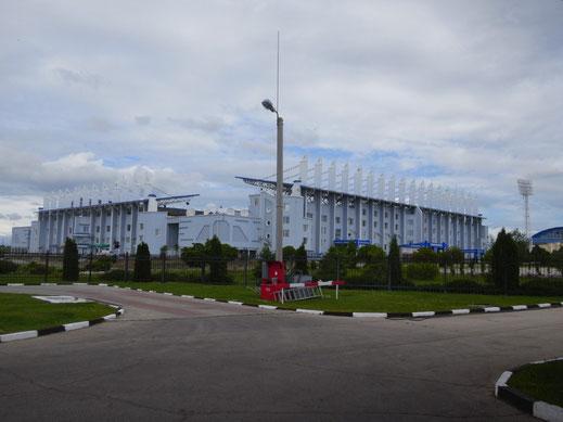 Transnistrien, Tiraspol, Sportstadion