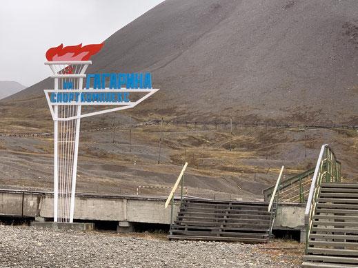 Spitbergen, Svalbard, Islfjord, Pyramiden, Sportkomplex Gagarin