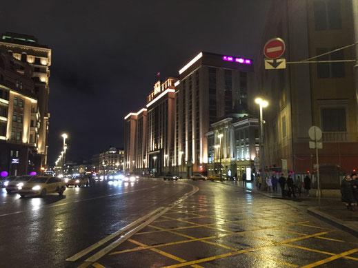 Moskau, Duma, bei Nacht