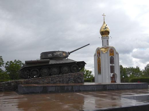 Transnistrien, Tiraspol, Strada Karl Liebknecht - Krieger Denkmal