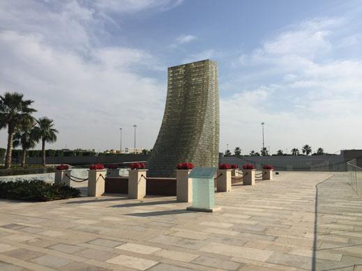 Kuwait, Denkmal, Skulptur, Märtyrer, Reisebericht, Reiseblog, Sehenswürdigkeiten, Attraktion