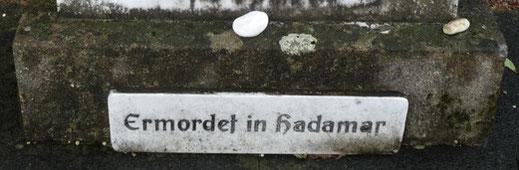 Detail eines Gedenksteins für zwei in Hadamar ermordete jüdische Jungen, Bad Ems, auch Maria Katharina M. wurde in Hadamar ermordet, Foto: Warburg, Lizenz:  Creative Commons Attribution-Share Alike 3.