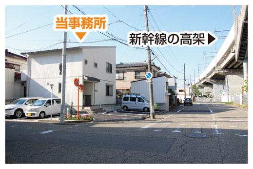 事務所の外観|相続税の節税に強い「新潟駅南 相続手続き代行プラザ」