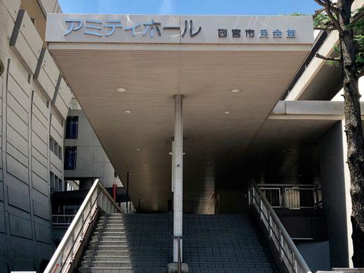 柴村真弓 整理収納2級認定講座 西宮市民会館駐車場側入口