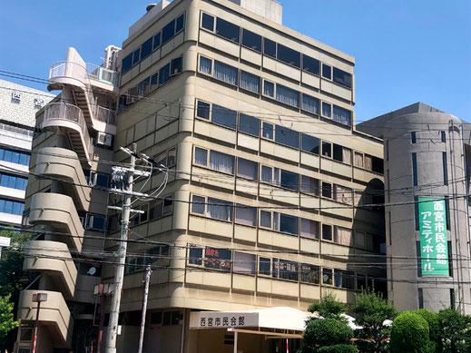 柴村真弓 整理収納2級認定講座 西宮市民会館阪神西宮駅側の入口