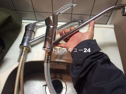 レバー式混合水栓本体交換