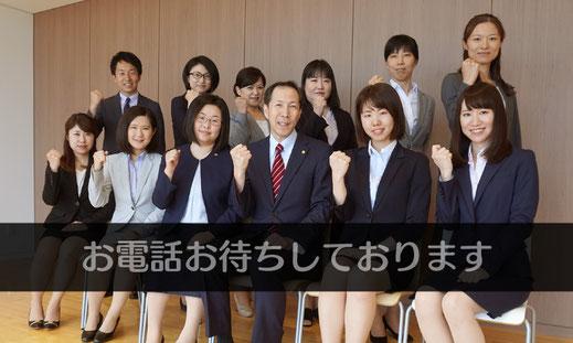 新潟市の社会保険労務士法人 大矢社労士事務所の職員一同