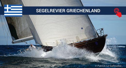 Griechenland | das Segelrevier des HOZ Hochseezentrums | www.hoz.swiss