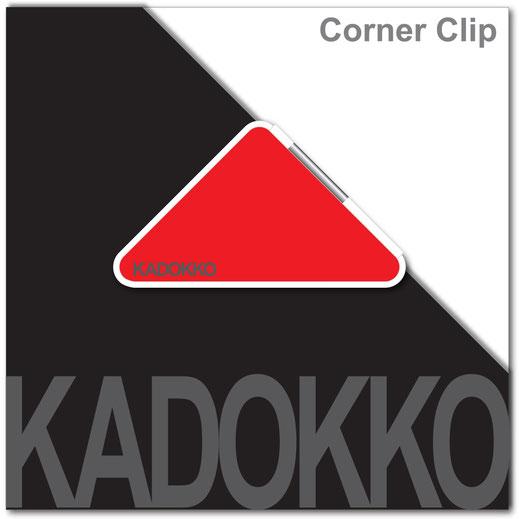 コーナークリップ「プラカドッコ」の台紙セット(1個付)の例!! 3D樹脂で高級感が表現できるので記念品・ギフトなどにもご利用いただけます!!