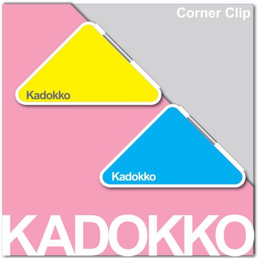 コーナークリップ「プラカドッコ」の台紙セット(2個付)の例!! 3D樹脂で高級感が表現できるので記念品・ギフトなどにもご利用いただけます!!