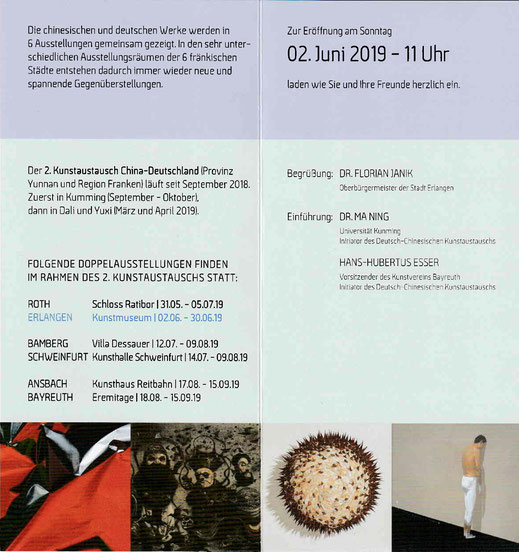 Kunst, China, Franken, Kunstaustausch, Erlangen, Roth, Bamberg, Villa Dessauer, Yunnan Arts University,  Kunstmuseum Erlangen,  Engels, Amplitude , Differenz