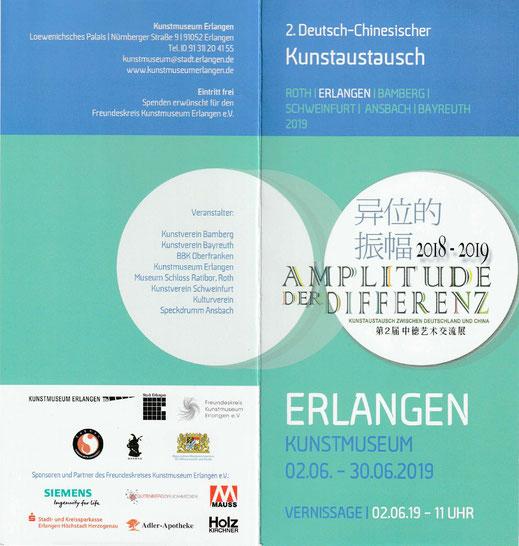 Kunst, China, Franken, Kunstaustausch, Yunnan Arts University, Erlangen, Roth,  Bamberg, Kunstmuseum Erlangen,  Engels, Amplitude , Differenz