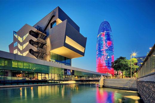Недвижимость в Барселоне: купить квартиры