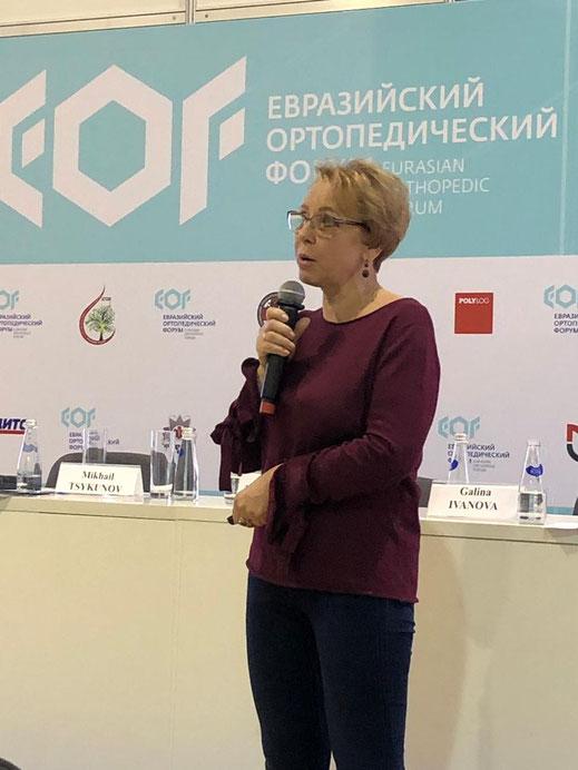Доклад на Евразийском ортопедическом форуме по лечению сколиозов (Москва, 2019 г.)