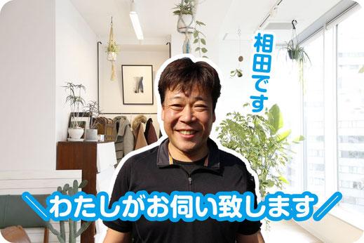 阿賀野市のハウスクリーニング専門店「お掃除ハウス新潟」のスタッフ2名