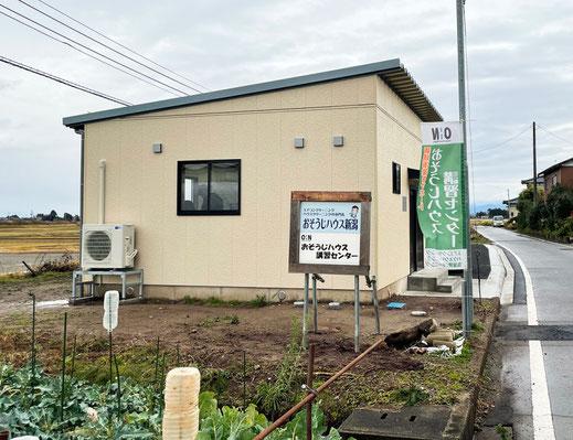 おそうじハウス新潟 本部内エアコンクリーニング研修所(新潟県阿賀野市下里32)