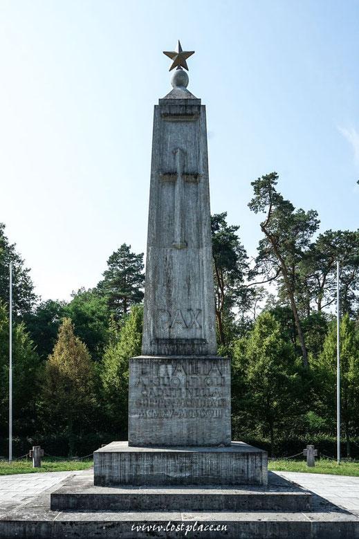 Italienischer Militärfriedhof