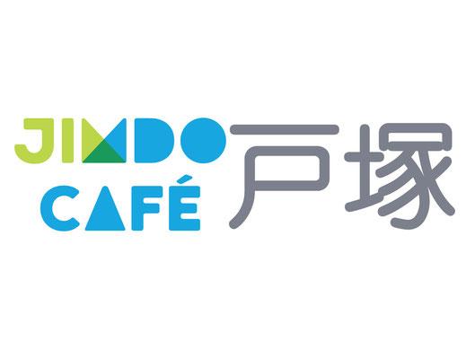 JimdoCafe 戸塚